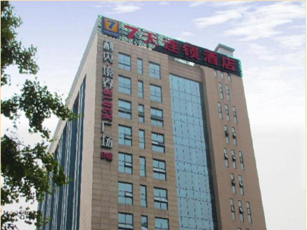 7 Days Inn Chengdu Wenjiang Passenger Transportation Center Guanghua Avenue Subway Station Branch