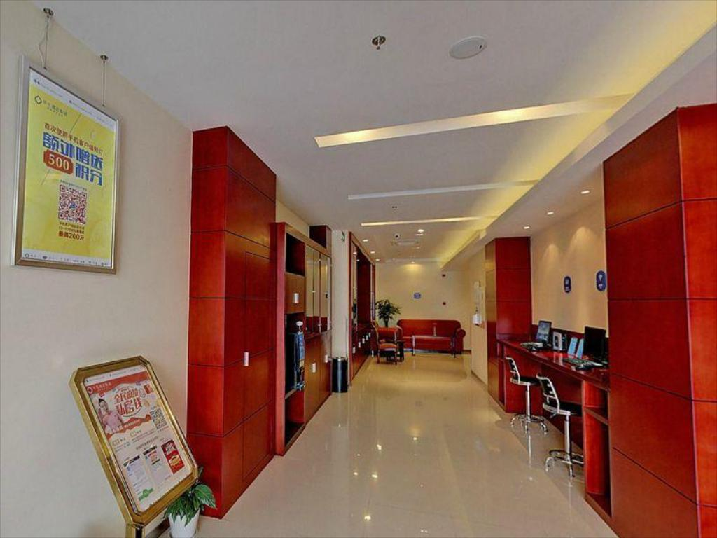 Lobby Hanting Hotel Shanghai Jinqiao International Commercial Plaza Branch
