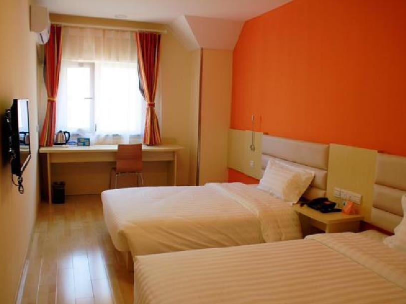 Business Twin Δωμάτιο (Business Twin Room)