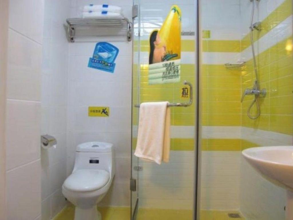 Room with Queen Bed - Bathroom 7 Days Premium Nanjing Xinjiekou Subway Station Branch