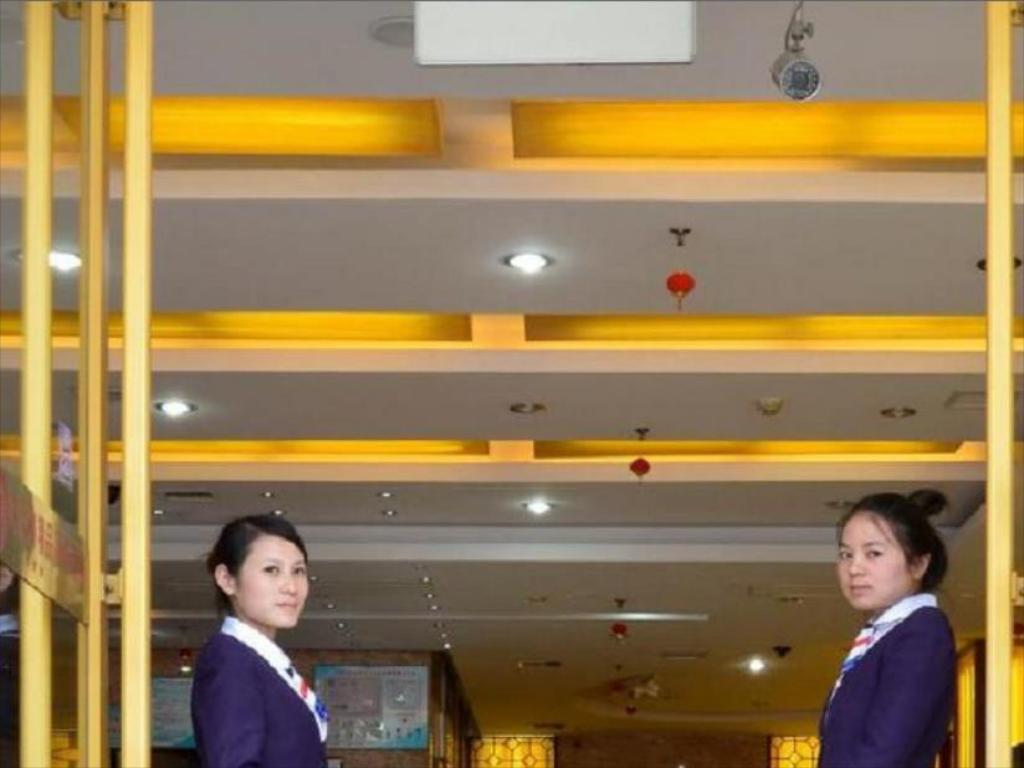 入口 徐州麗楓酒店淮海路金鷹購物中心店 (Lavande Hotel Xuzhou Jinying Shopping Mall Branch)