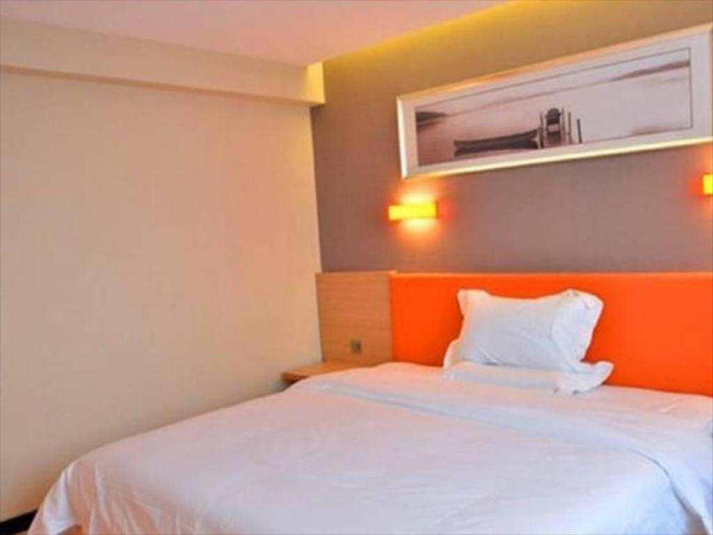 Room with Queen Bed - Bed IU Hotel Beijing West Railway Station Liuliqiao East Station Branch