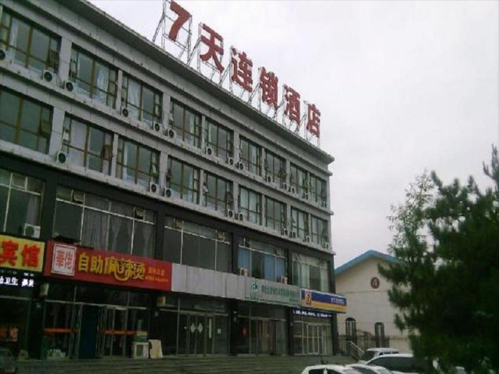 Informasi lengkap 7 Days Inn Zhangjiakou South Station Jian Gong College Branch