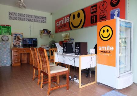 Lobby Smile Hostel Koh Phangan