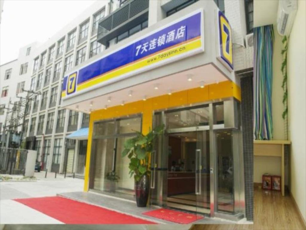 7 Days Inn Guangzhou South Railway Station Huijiang Metro Station Branch