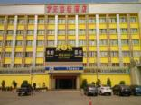 7 Days Inn Maoming Zhanqian Road Branch