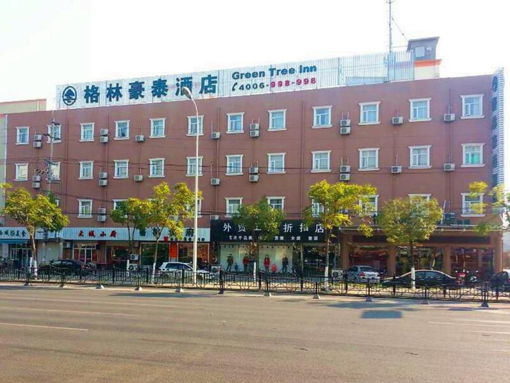 More about GreenTree Inn Shanghai Pudong Airport Huaxia East Road Lingkong Road Metro Station Express Hotel