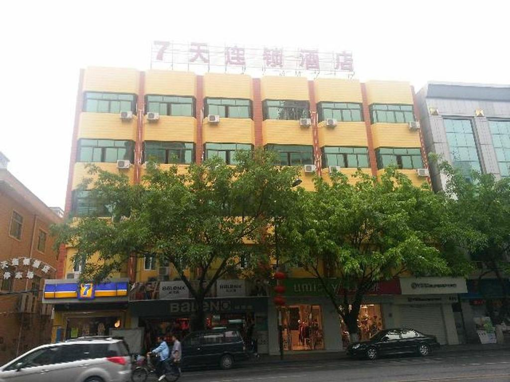 7天連鎖酒店東莞厚街國際展覽中心康樂南路店 (7 Days Inn Dongguan Houjie International Exhibition South Kangle Road Branch)