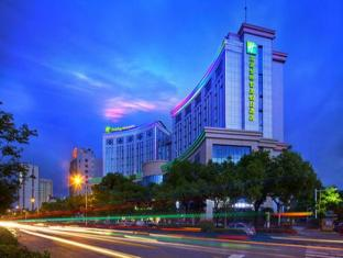 Holiday Inn Express Nantong Downtown