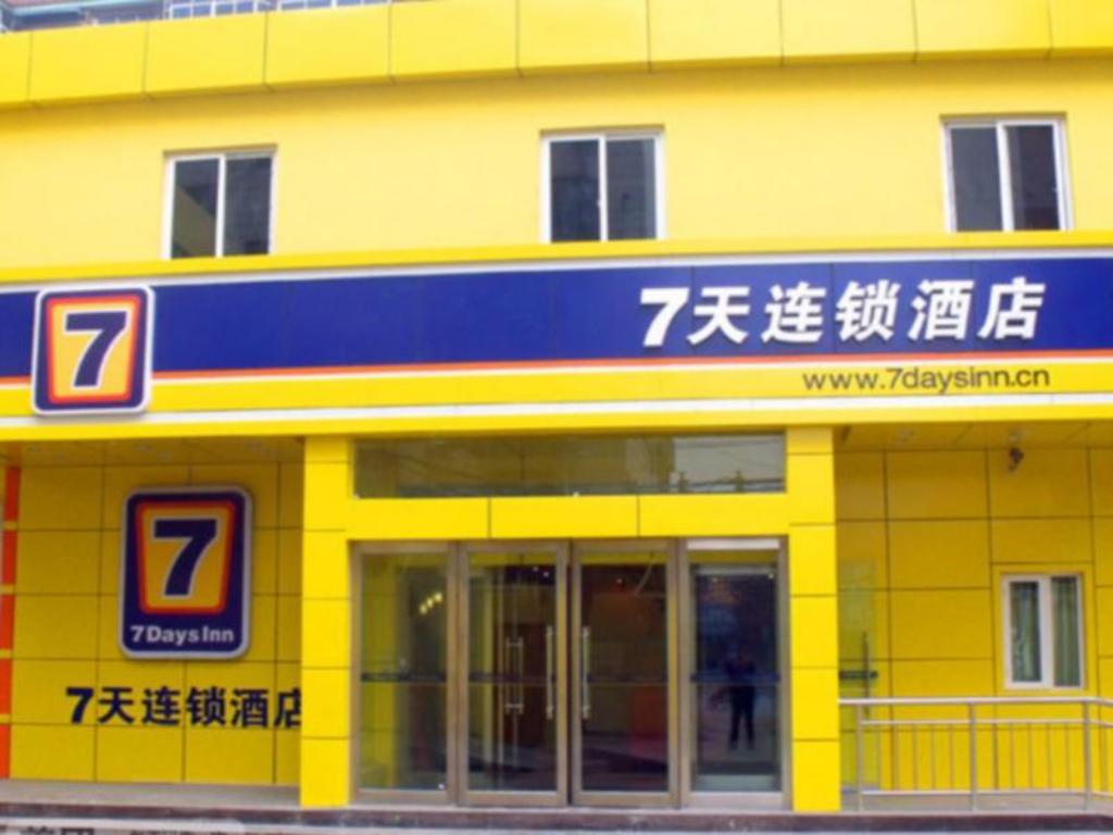 7 Days Inn Linhe Railway Station Branch