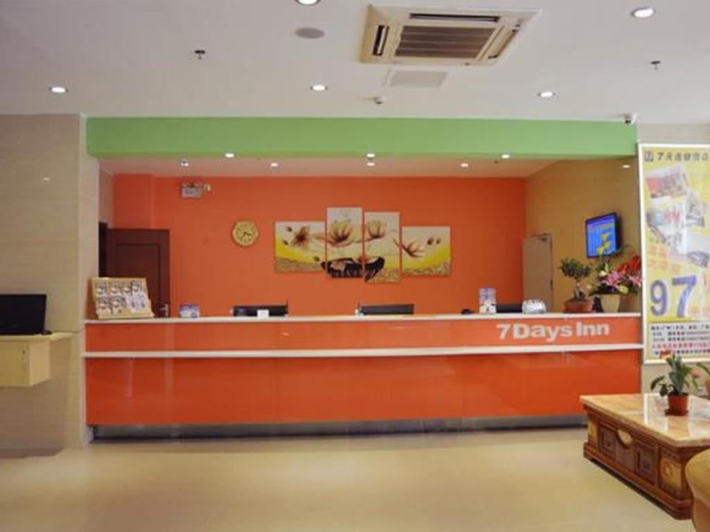 Reception 7 Days Inn Guangdong Jieyang Chaoshan Airport Branch