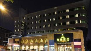 Xi'an Jinhao Boutique Hotel