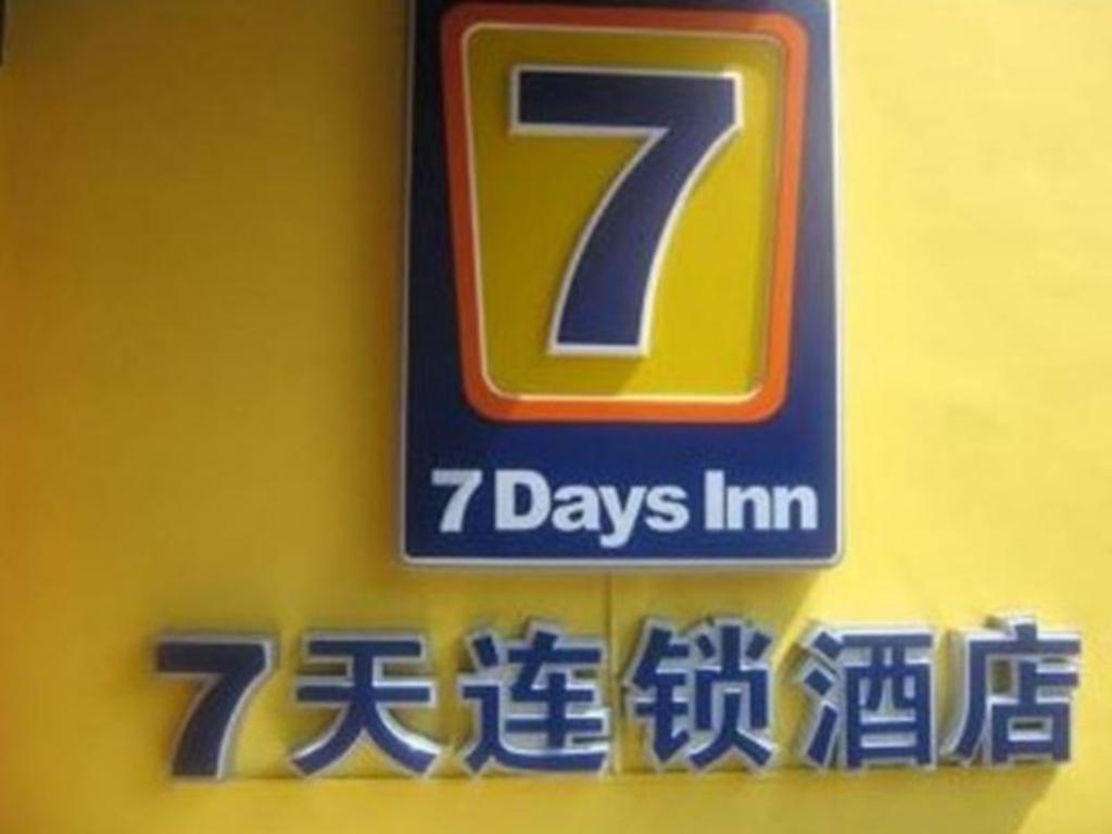7 Days Inn Foshan Gaoming Branch