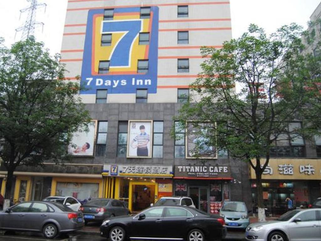 7 Days Inn Foshan Nanhai Tianan Digital Mall Branch