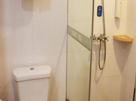 Bathroom Hanting Hotel Beijing Changying Branch