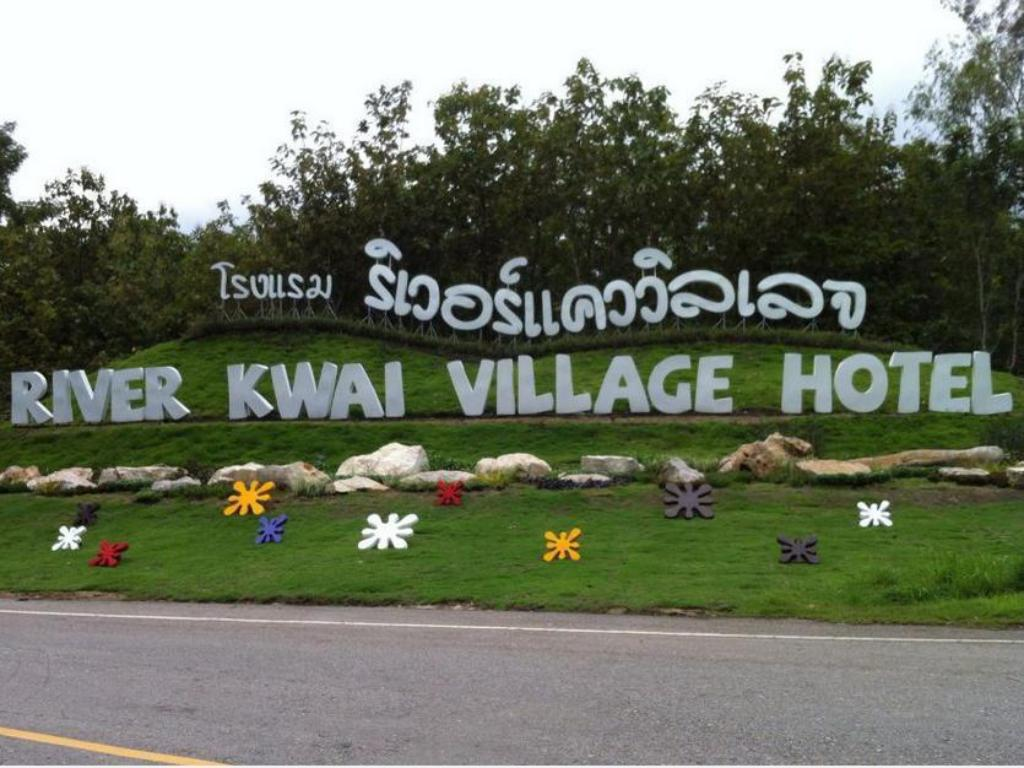 More about River Kwai Village Hotel