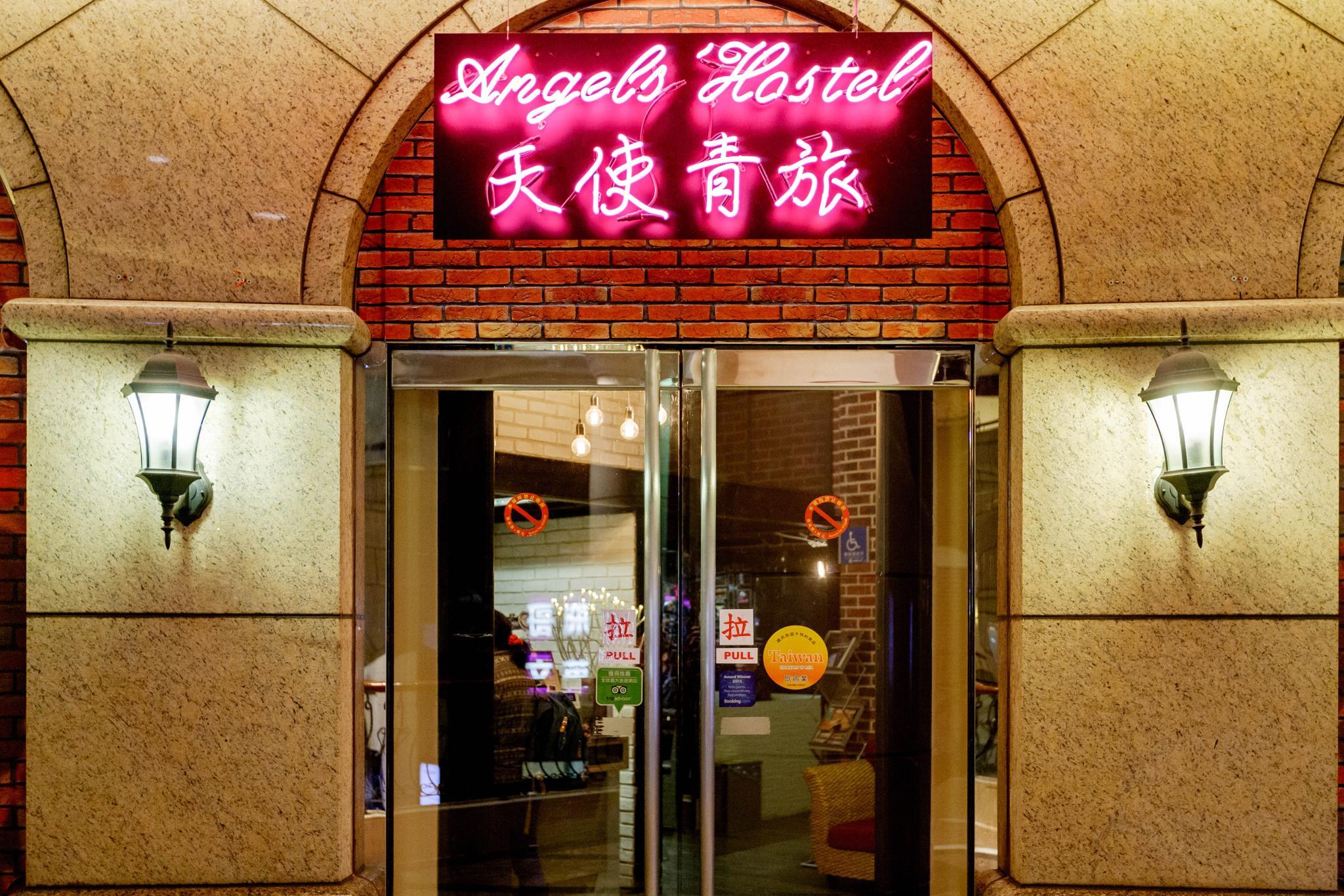 angels hostel taipei ximen in taiwan room deals photos reviews rh agoda com