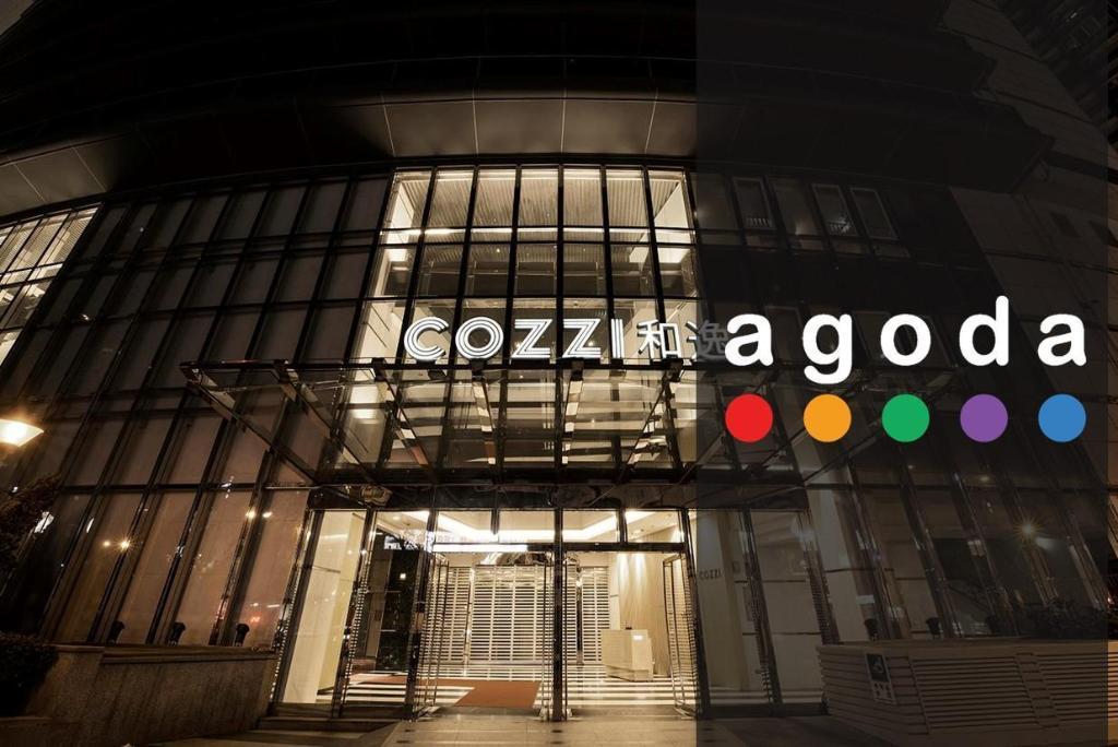 Book Hotel Cozzi Zhongshan Kaohsiung in Taiwan - 2019 Promos