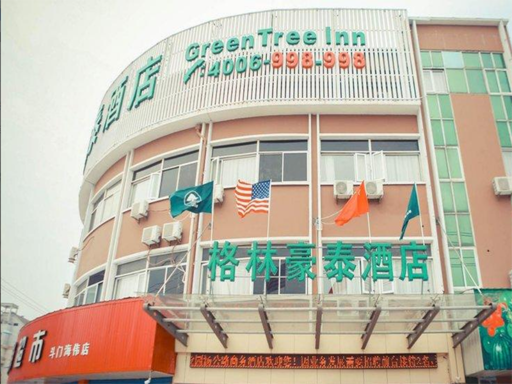 More about GreenTree Inn Zhejiang Shaoxing Paojiang Industrial Park Tanggong Road Business Hotel