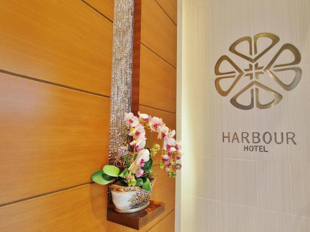 Interior view Harbour Hotel