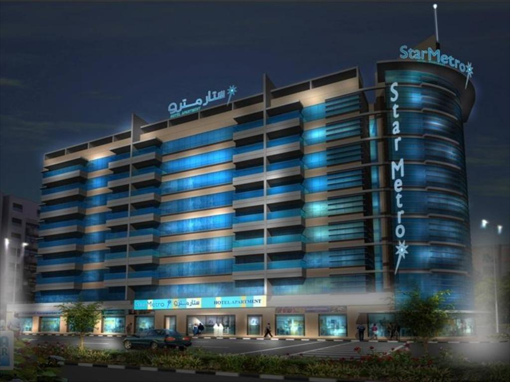 StarMetro Deira Hotel Apartments in Dubai - Room Deals