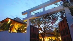 Amatao Tropical Residence Hotel
