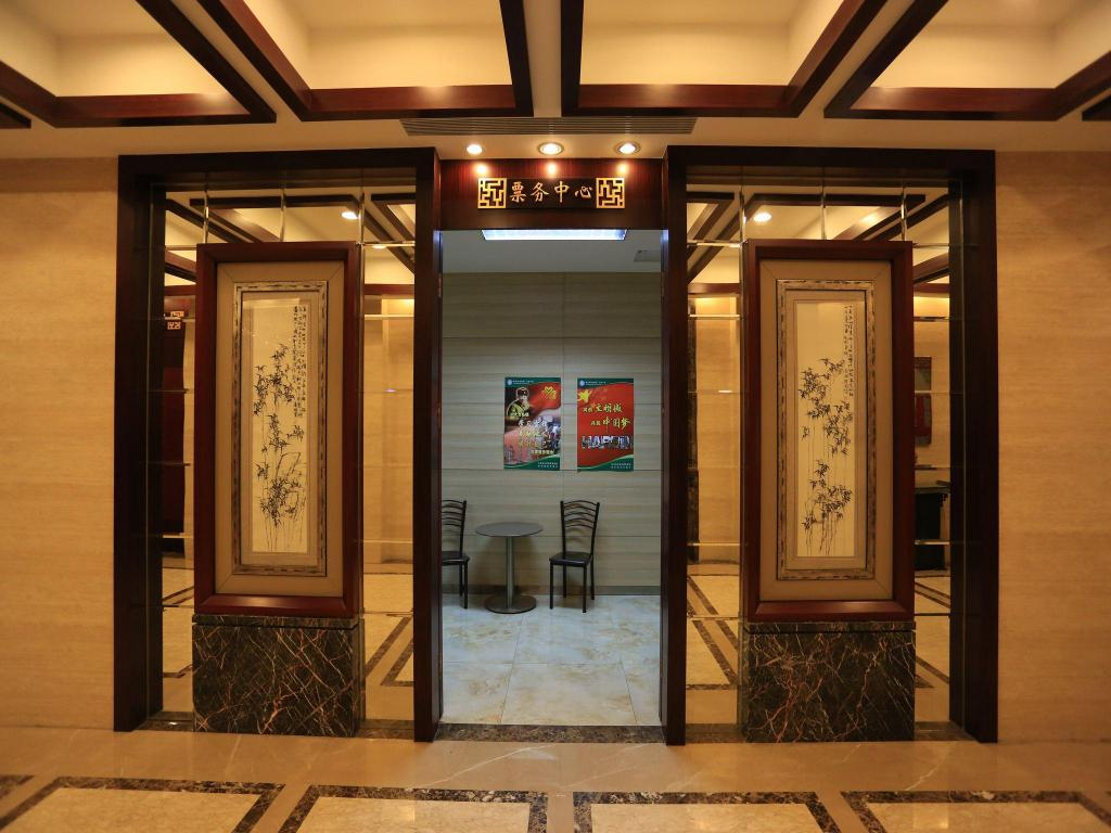 Business Center Harbin Jingu Hotel