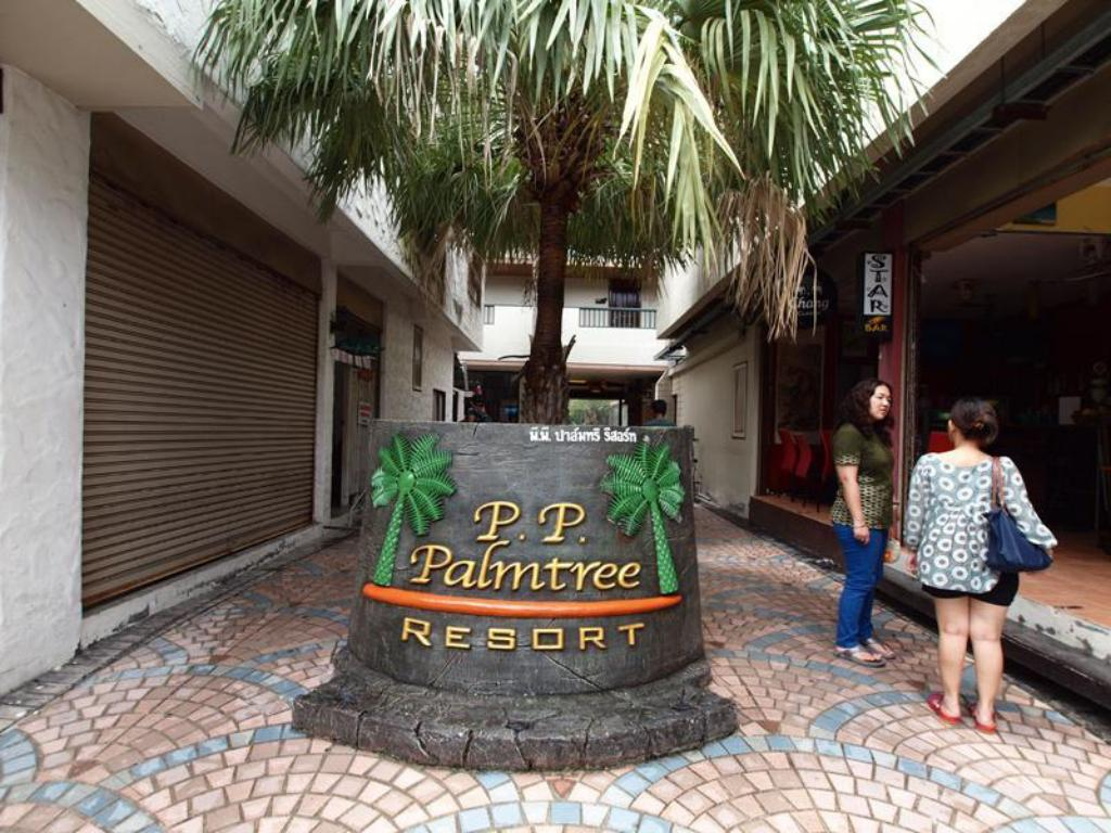 Entrance P.P. Palmtree Resort
