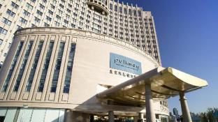 Pullman Beijing South Hotel