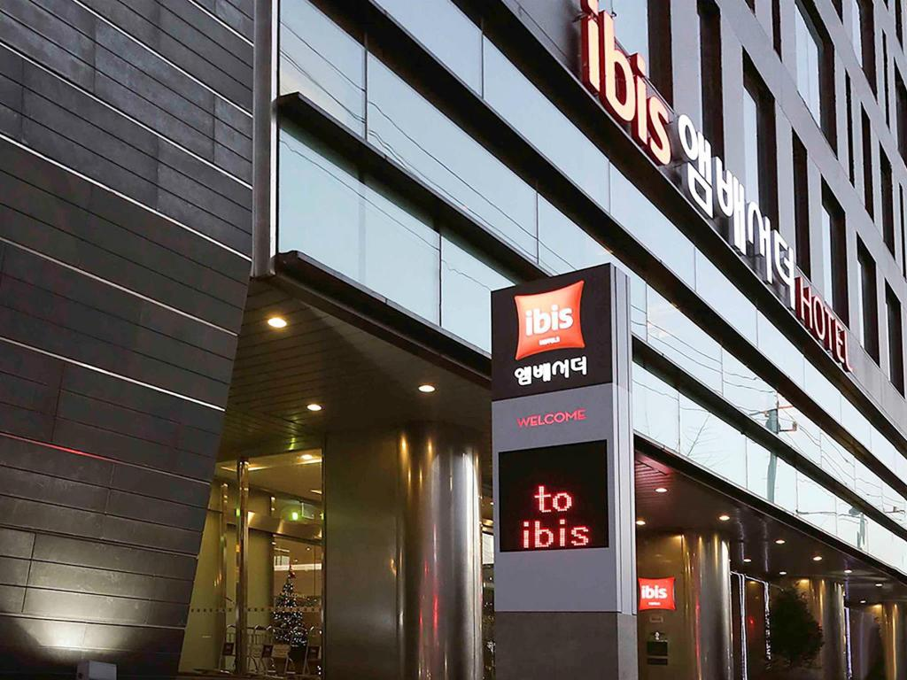 More about Ibis Ambassador Suwon