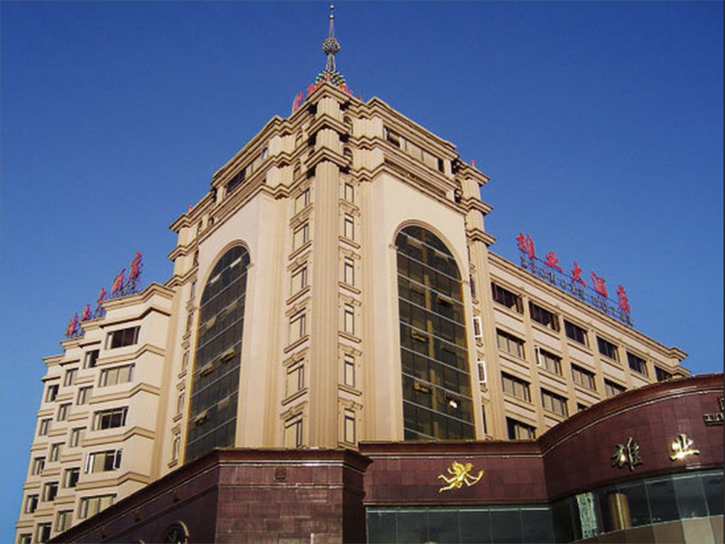 More about Kunming Xiongye Hotel