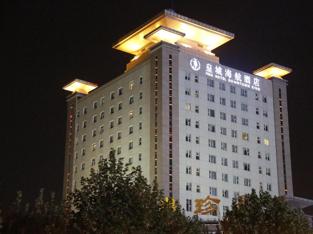 Xian HNA Business Hotel Downtown