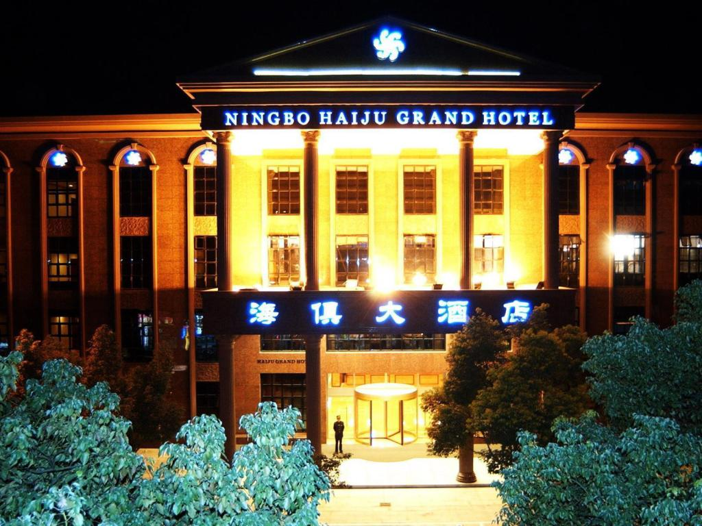 More about Ningbo Haiju Grand Hotel