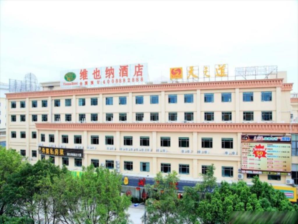 Vienna Hotel Guangzhou Airport 2nd Branch In China