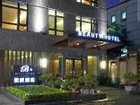 Beauty Hotels Roumei Boutique