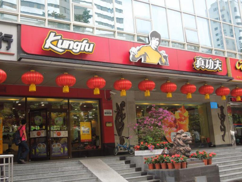 7 Days Inn Guangzhou Dongshankou Station Branch Best Price On Art Star Hotel In Guangzhou Reviews