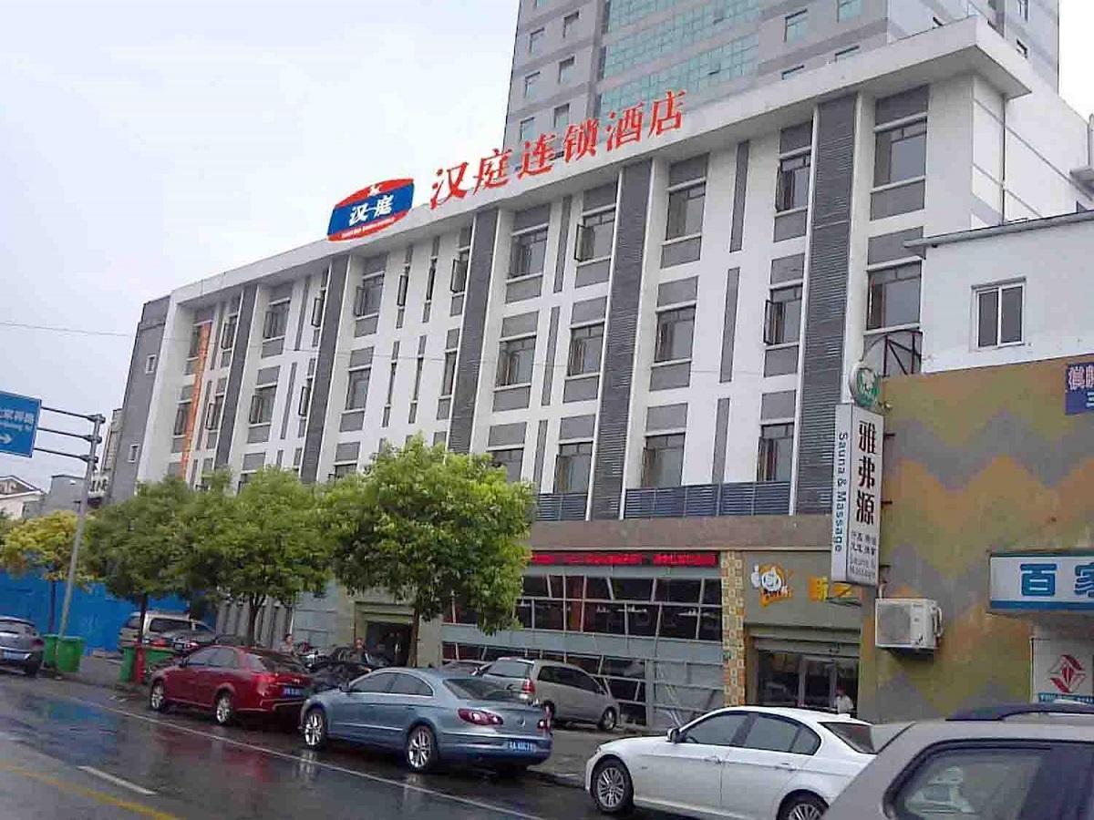 hotels near shanghai international convention center shanghai rh agoda com