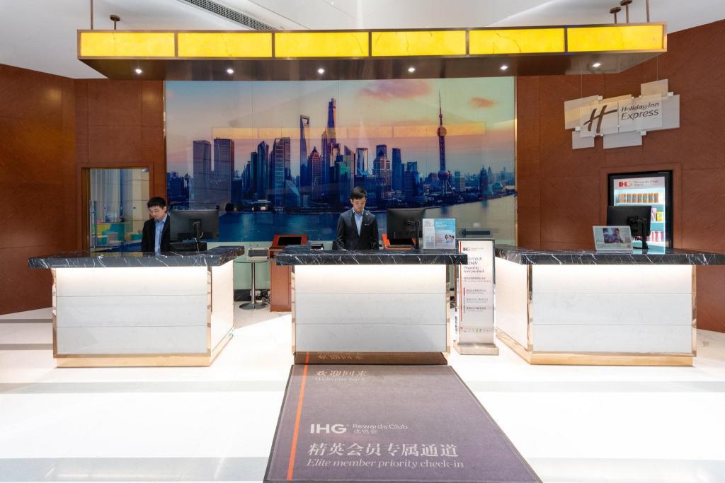 Holiday Inn Express Zhabei Shanghai, China - Photos, Room Rates ...