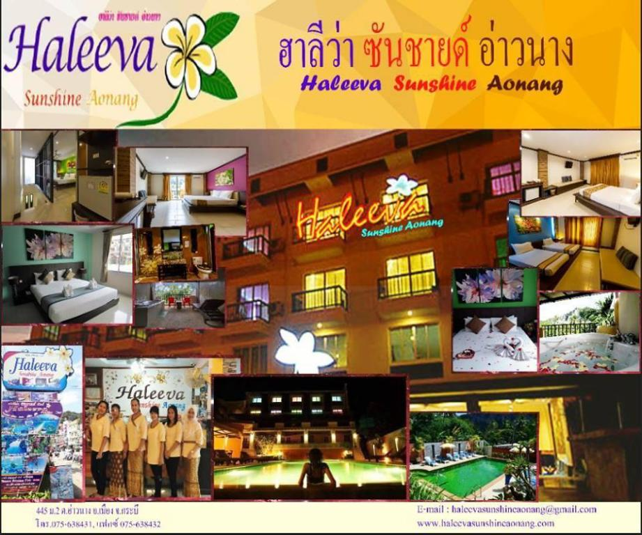 More about Haleeva Sunshine Hotel
