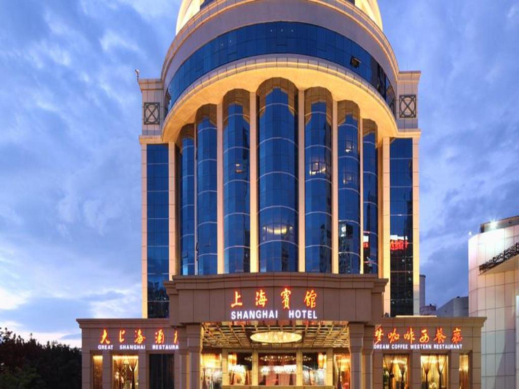 Shanghai Hotel in Shenzhen - Room Deals, Photos & Reviews