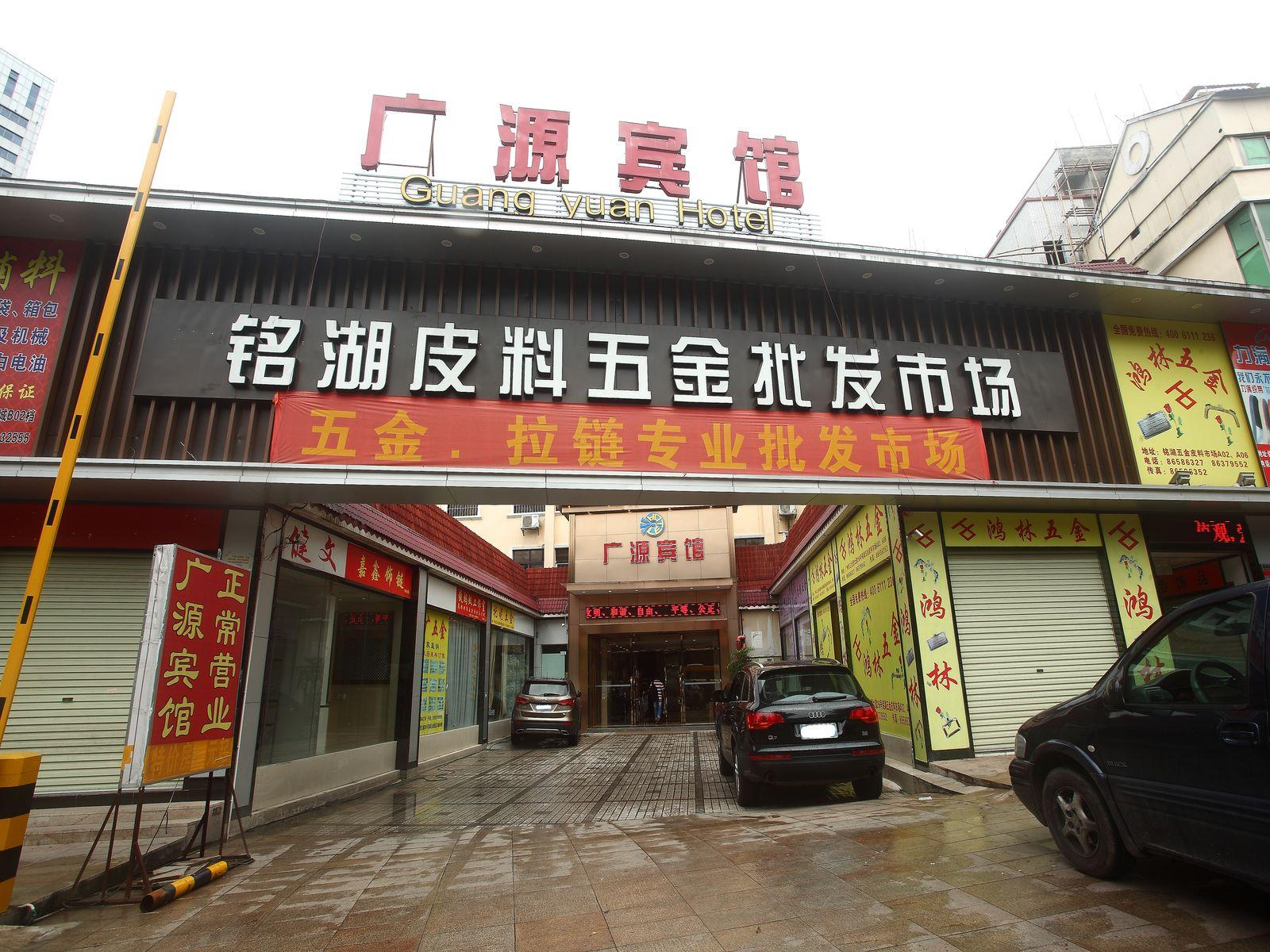 Prostitutes in Guangyuan