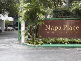 Napa Place Boutique Hotel