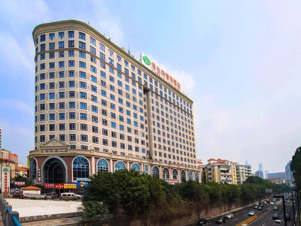 tianhe district teemall east railway station map and hotels in rh agoda com