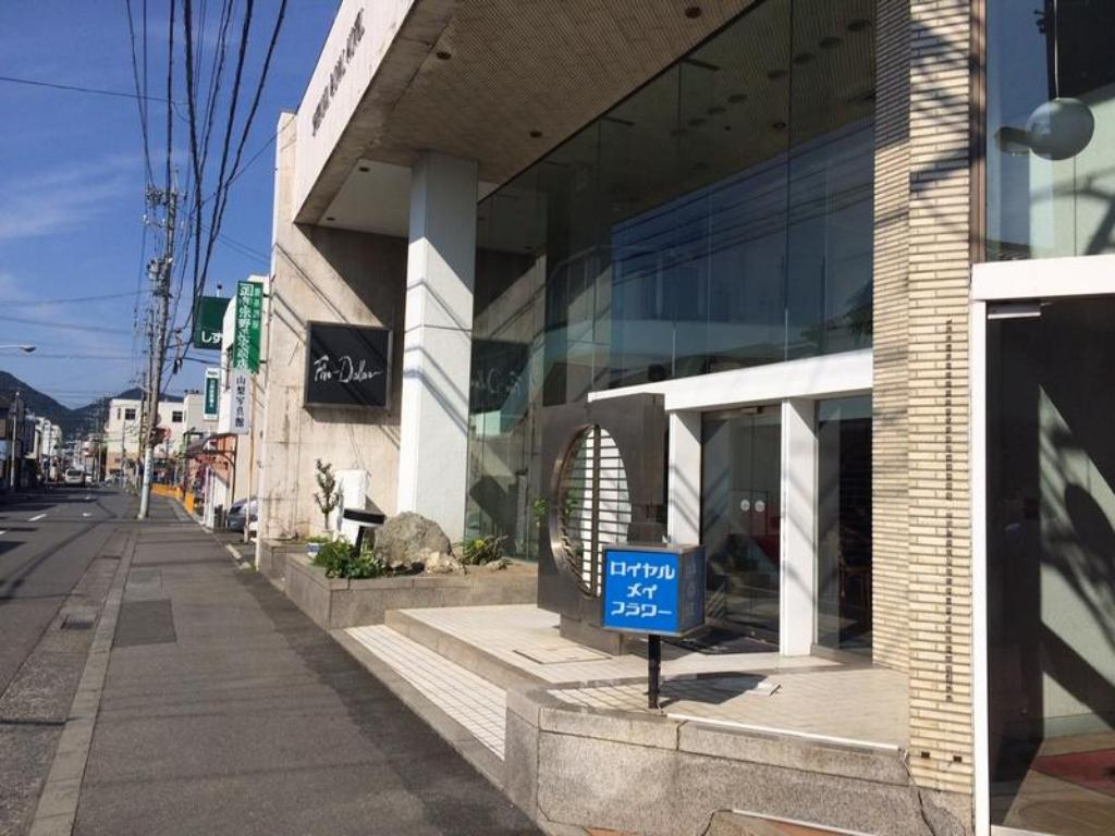More about Hotel Royal Mayflower Shizuoka