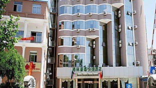 GreenTree Inn Jiangsu Lianyungang Ganyu Middle Yuhua Road Business Hotel