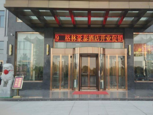 Greentree Inn Jiangsu Yancheng Xianggang Road Funing Passenger South Station Business Hotel