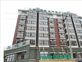GreenTree Inn Jiangxi Yingtan Jiaotong Road Central Square Business Hotel