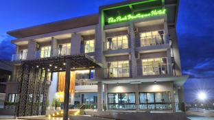 The Peak Boutique Hotel