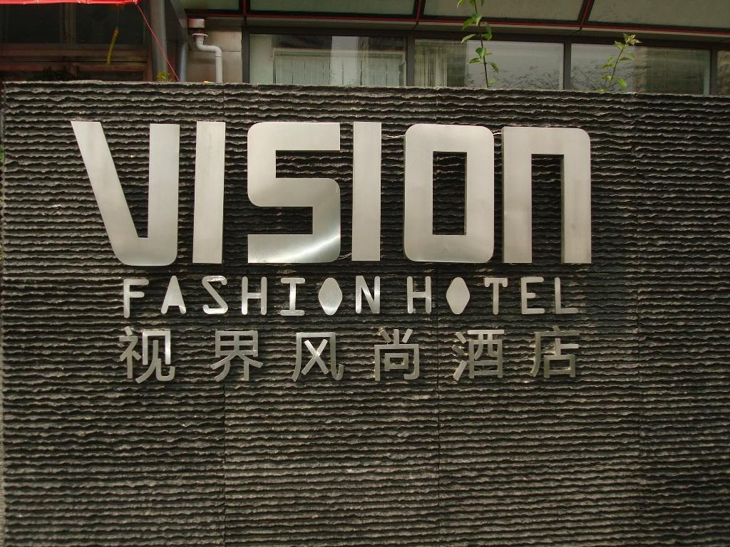 Vista exterior Vision Fashion Hotel