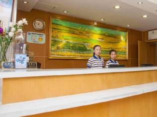 7 Days Inn Yangshuo Bus Termiinal Station Branch